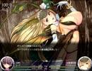 【ゲーム実況】追憶の夢世界ヴェルミィーナ戦1/2 サキュラプ
