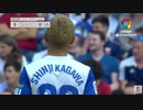 Coupon: [I did Shinji Kagawa, I scored 2 points!] Zaragoza 3-1 Madura [Touch Collection] (September 15, 2019)