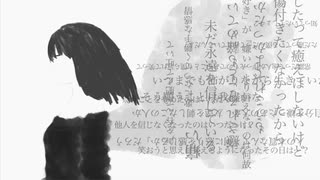 【初音ミク】白と黒と免罪歩【オリジナル