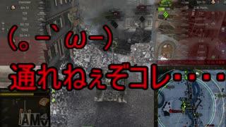 【WoT】ゆっくりテキトー戦車道 T34編 第235回「CMが本編」