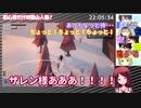 【にじさんじ】トレイターなのに全体ボイチャで会話してしまう赤羽葉子【Project Winter】