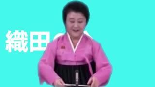 キキキキ北朝鮮【北朝鮮アナウンサー×ダダダダ天使】音MAD