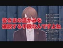加賀美社長の同接者数に対する考え方