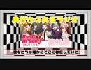 【第96回】奥行きのあるラジオ~劇場版『BanG Dream! FILM LIVE』~【感想】