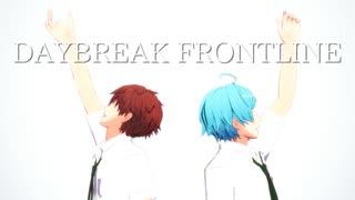 【MMDあんスタ】DAYBREAK FRONTLINE 【モーション配布】