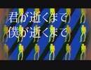 トラフィック・ジャム【K'Jヌーピー 】歌ってみた #9