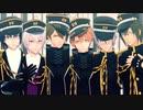 【MMDアイナナ】エンヴィキャットウォーク【1・2・3・5・8・10】