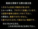 【DQX】ドラマサ10のコインボス縛りプレイ動画・第2弾 ~ハンマー VS キングヒドラ~