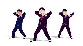 【尊師MMD】Daisuke踊ってみた。