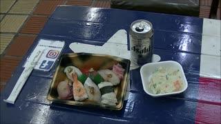 神戸市灘区水道筋商店街。