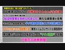 <全編無料放送>BTS・白石麻衣・キンプリ「直撃!週刊文春ライブ」2018年11月18日放送