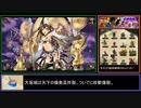 【城プロ:RE】真・武神降臨!黒田長政【殿を応援するだけ】
