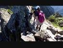 【三度目の挑戦】北アルプス・剱岳・その4の4. 登頂を目指す4 第4鎖場~前剱~前剱の門