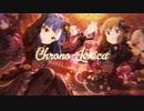 【ミリシタMAD】Chrono-ETERNITY【MSC ver.】