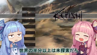 【Kenshi】早口姉妹のKenshiなんちゃって初見プレイSC part71【VOICEROID】