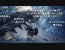 【YTL】うんこちゃん『モンスターハンターワールド:アイスボーン』part11【2019/09/15】