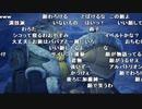 【YTL】うんこちゃん『モンスターハンターワールド:アイスボーン』part12【2019/09/15】