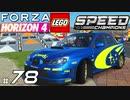 【XB1X】Forza Horizon 4 Ultimate 実況プレイ 78