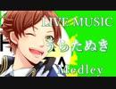 《LIVE風音響》LIVE風メドレー#02 - うらたぬき