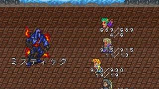 バグンシング サガ2 Part26(終)