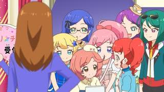 キラッとプリ☆チャン 第75話「いっしょにハピなる!めが姉ぇさんと私!だもん」