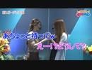 目指せ!!100万GOOD 第173話(1/2)