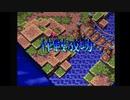 【実況】『ヴァンダルハーツ~失われた古代文明~』(PS)をまったり初見プレイ part25