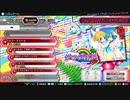 【初音ミクprojectDIVAFTDX】サバイバルモード☆8