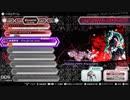 【初音ミクprojectDIVAFTDX】サバイバルモード☆8.5