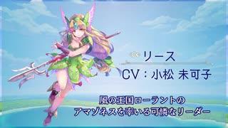 PS4/Switch『聖剣伝説3 トライアルズ オブ