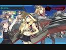 【艦これ】五月雨と往く「欧州方面反撃作戦 発動!「シングル作戦」」甲E3・第2ゲージ