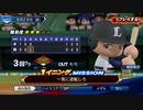 #71(06/28 第71戦)敗北した試合をひっくり返せ!LIVEシナリオ2019年版