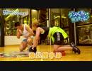 『ダンベル何キロ持てる?』特別トレーニング動画#13