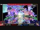 「スマッシュボール杯 スマブラSP 東日本リーグ」第2期 3rdラウンド [第2試合] しゅーとん vs DoubleA ③
