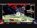 「スマッシュボール杯 スマブラSP 東日本リーグ」第2期 3rdラウンド [第3試合] こんぶ vs DoubleA ①