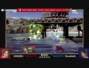 「スマッシュボール杯 スマブラSP 東日本リーグ」第2期 3rdラウンド [第4試合] HIKARU vs DoubleA ①