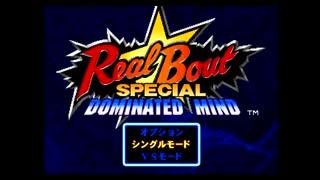 対戦動画(RealBoutSPECIAL_DOMINATED_MIND)01