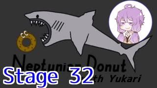 さめドゆかり Stage32