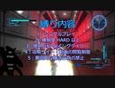 【地球防衛軍5】下手の横好きりたんEDF5編Part0