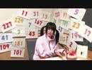 村川梨衣の a りえしょんぷり~ず #233(2019.09.17)