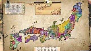 ホモと見る日本の領土変遷