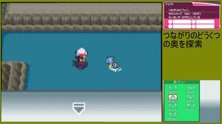 【ポケットモンスター ハートゴールド】 プレイ動画 Part37