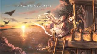 【オリジナル】遠き夏の日の残響 feat.IA