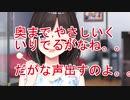 【ASMR】奥まで やさしいく鈴鹿詩子の耳かき【にじさんじ】