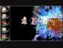 【花騎士】水影の騎士 序章 EX破級 2戦連続1ターンキル