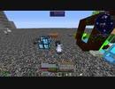 【Minecraft1.12.2】Reぼいちぇびうなめいかーずの日常31