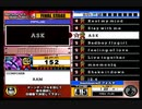 beatmania III THE FINAL - 238 - ASK (DP)