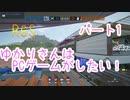 【R6S】ゆかりさんはPCゲームがしたいPart1