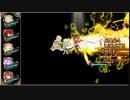 【花騎士】Scene.3 監獄の母の追憶 マザー3ターン撃破【特殊極限任務 Side.監獄島】