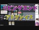 【MTG】ゆかり:ザ・ギャザリング #96 Ad Nauseam【モダン】